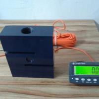 Calibração de instrumentos em sp